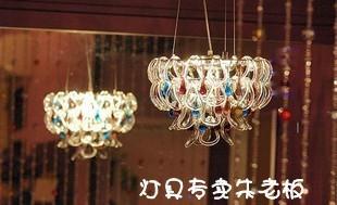 Mol glass hanging lamp glass chandelier hook luxurious living room bedroom den Restaurant(China (Mainland))