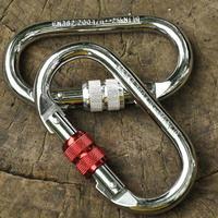 New Mountaineering Climbing CARABINER STEEL Screw Lock 24KN or 2400kg  Silver #HW01034