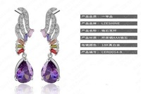 2014 new Korean fashion romantic wedding commemorative alloy wings diamond earrings  CER0014-B