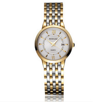 2014 BAISHUNS Luxury Gold Full Steel Watch Women Waterproof Calendar Watch Fashion OL Lady Commercial Watch Relogio Feminino