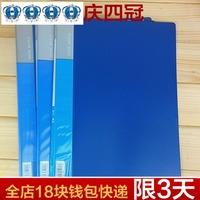 A4 information booklet transparent bags interlays clip file folder supplies 10 100