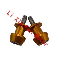 Motorcycle Part CNC Quality Universal Swingarm Stand Spools Slider For Suzuki TL1000S TL1000R SV1000/S 8MM