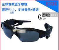 Nerson bluetooth glasses sunglasses sports eyewear glasses intelligent bluetooth