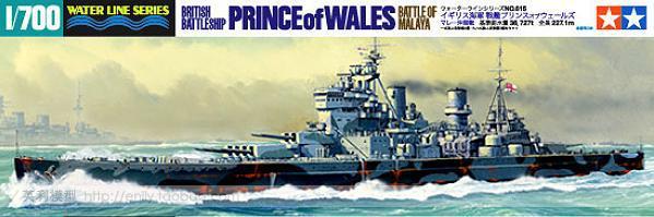 Tamiya 31615 Military Model 1/700 Scale WarShip Battleship PRINCE of WALES Hobby Model Kit Free Shipping(China (Mainland))