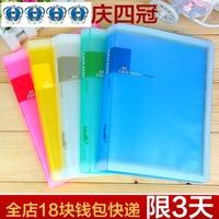 Candy color information booklet file folder interlays clip