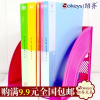 Korea stationery a4 information booklet a4 folder 10 20 30 40 60 80 100