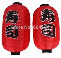 Wax gourd lanterns, sushi lantern, Japanese advertising lantern, folding lantern, rainproof and sunproof