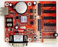 keying flip-demand bus controller   Serial+USB;2pcs HUB 08    4pcs  HUB12 ;Single color   Dual color