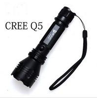 The long-range king C6 5W flashlight CREE Q5 charging direct car charge three model long-range
