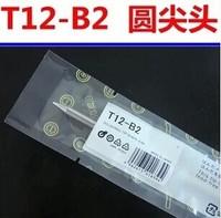 10pcs/lot Best Quality Hakko FX-951/FX-952 soldering stations Tips T12-B2(T15-B2)Hakko Soldering Tips Free shipping