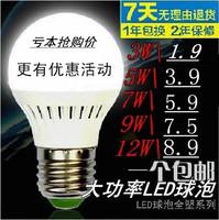 High power led bulb light source light bulb e27 screw-mount smd 3W 7W 12W 15W 36w