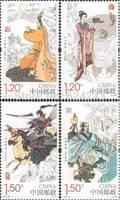 China Stamp 2014-23 The Chinese Filia Piety (1)
