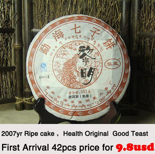 Nova Freeshipping próximos ano 2007 2007yr menghai maduros bolo 9.8usd única 42pcs única saúde boa teast chá de puerh maduros bolo Original