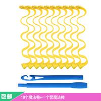 New Long hair styling tools 10pcs/set Hair curler Magic volume hair braiders XUTAO