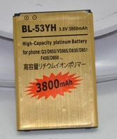 High Capacity bl-53yh batteryfor LG g3 battery