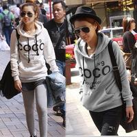 Winter 2014 New Fashion Casual Hooded Sweater Long Sleeve Sweatshirt Woman Pullovers Sudadera Moletom Brand Women Clothing SALE