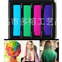 1 set 4 Colors Non-toxic Temporary Pastel Hair Square Hair Dye Color Chalk Wholesale