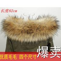 Hot,(20 Colors) Winter Women's Faux fox raccoon fur Scarf Raccoon Fur Cap Fur Collar False Collar Scarves