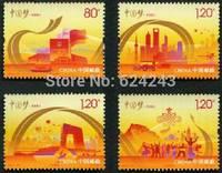 China Stamp 2014-22 Chinese Dream - to Rejuvenate the Chinese nation