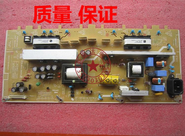 Samsung HV32HD-9DY BN44-00289A