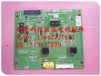 brand new For LG PPW-LE37GD--0 6917L-0056D Inverter board
