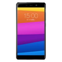 multi-language Original IUNI U3 4G LTE Mobile phone Qualcomm Snapdragon 801 Quad Core 5.5 inch LTPS 2560X1440 3GB RAM 32GB ROM
