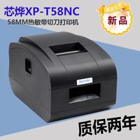 Xp-t58nc thermal printer 58mm thermal receipt printer mini printer  pos printer usb port auto-cutter