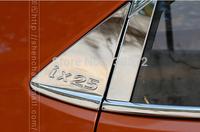 IX25 Stainless steel Rear window decoration 2pcs For Hyundai ix25