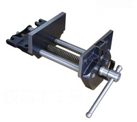 10.5'' Woodworkers Bench Vise  for Wood Cutting Table Saw Clamp Tool Machine DIY