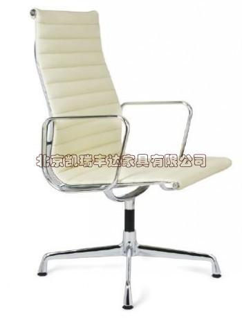 Chaises de bureau sans roues achetez des lots petit prix - Roue de chaise de bureau ...