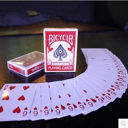 Free shipping ITmagic Svengali Deck atom playing card magic tricks close-up street magic tricks wholesale(China (Mainland))