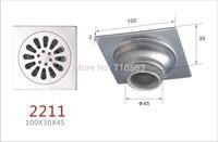 Bathroom Floor Square Stainless Steel Drainer -(2211)