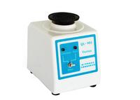 biology chemical laboratory lab KYLIN  warped plate decoloring shaking Rocker  -QL - 901 Vortex Shaker FREE SHIPPING