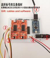circuit board part for diy mini laser engraving machine CD driver