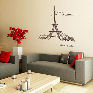 Eiffel Tower II living room bedroom wall sticker wallpaper graffiti wall stickers wall stickers(China (Mainland))