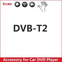 Car Electronics Accessories TV Tuners DVB-T2 Digital TV Box