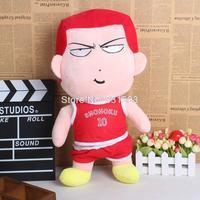 "Anime Slam Dunk Sakuragi Hanamichi Soft Stuffed Toys Plush Dolls 17"" 43CM"