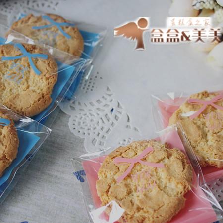 Box box endomorph box endomorph blue pink biscuits bags plastic bags 7 *10 +4 cm free shipping 500pcs/lot(China (Mainland))