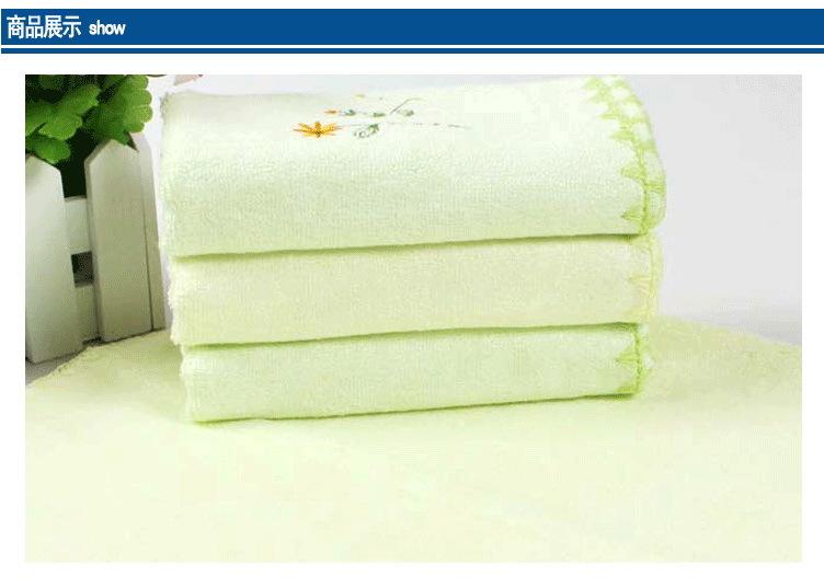 Super 2015 New Soft Bath Towel Set Cotton Bamboo Fiber Face Towel China Famous Grace Brand Towel 72*33cm(China (Mainland))