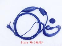 3.5mm Y plug earphone earhook earpiece for Yaesu ,Vertex Standard  walkie talkie VX168,VX231,VX3R,VX351etc. Freeshiping