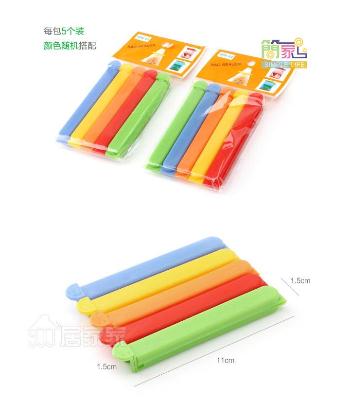 DIY Memo decoration bookmark postcard binder paper clip clothes photo pegs pin clotheclips paperclip 10pcs/lot CW28(China (Mainland))