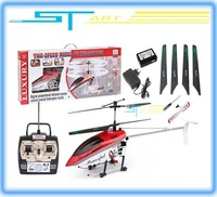 Free Shipping! Big Deluxe 105cm 3.5Ch Gyroscope Metal Frame RTF QS8005 RC Helicopter Toy 8005 with LED lights supernova sale
