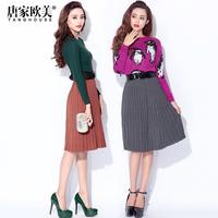 winter 2014 female fashion high waist pleated thread knitted bust skirt