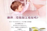 Thailand pasjel stretch mark repair cream 50g postnatal growth pattern repair eliminate obesity pattern genuine Dolby