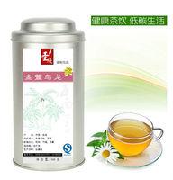 150g Taiwan High Mountains Jin Xuan Milk Oolong Tea buy direct from china alpine stars perfumes 100 original tea bag chinese tea