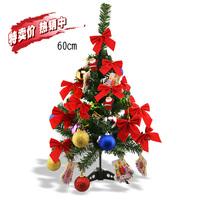 Christmas 60cm small decoration christmas tree bundle mini christmas tree skirt christmas gifts