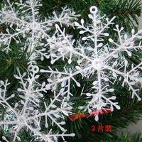 Christmas decoration papercut three-dimensional snowflakes 3 diameter 15cm