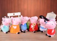 25CM. Hot Sale Peppa Pig George Pig Plush Toy Peppa Pig Stuffed Animals Dolls Baby Toys Pepa Brinquedos! Christmas Toys!
