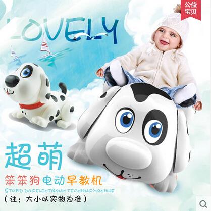 2014 Genuine Goldman Stupid Dog Electric Teaching Machine Storytelling Singing And Dancing Intelligent Robot Toy Electronic Time(China (Mainland))