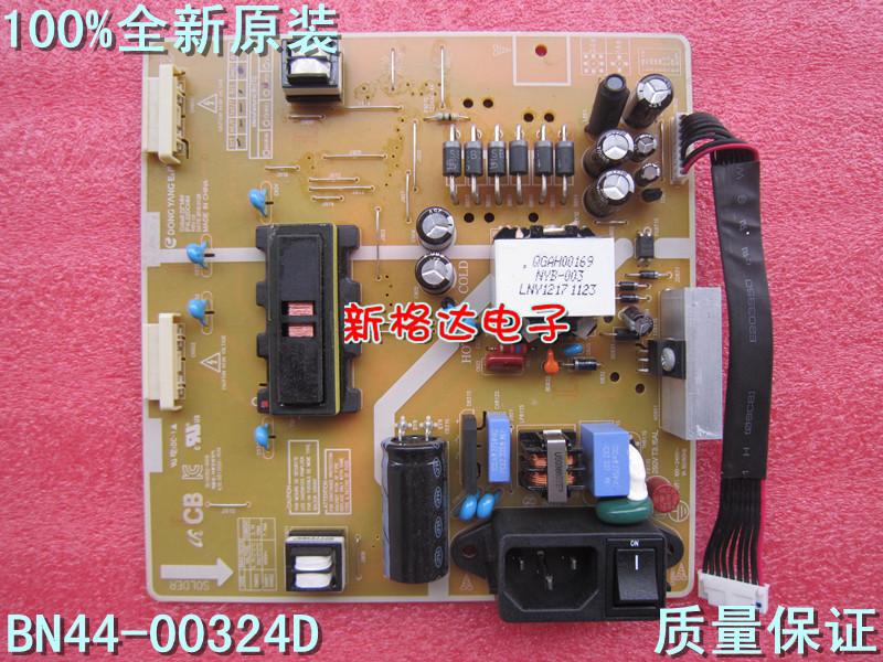 IP4L22DCMM Samsung высокое